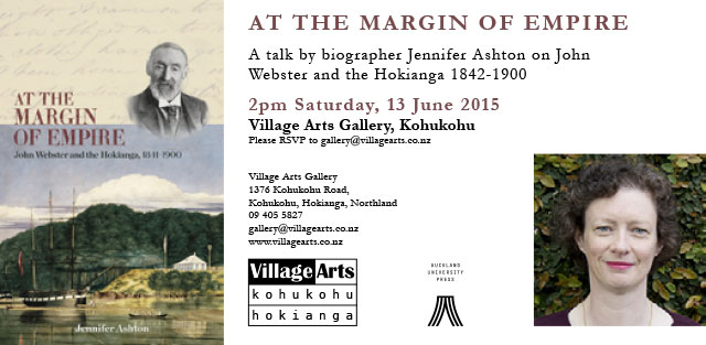 At-the-Margin-of-Empire---Village-Arts